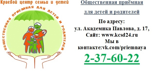 www.kcsd24.ru